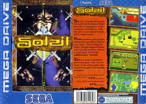 soleil megadrive genesis retro game geeks review rom emulation zelda sega retrogamegeeks.co.uk rpg sonic videogames gaming gamers games retrogaming retrogames