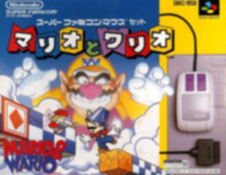 mario wario sfc snes review super nintendo famicom rgg retrogamegeeks.co.uk retrogaming luigi yoshi gamers gaming games retro game geeks videogames japan japanese mouse puzzle