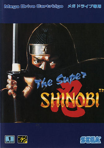 revenge of shinobi super shinobi sega megadrive genesis games rgg retrogamegeeks.co.uk retrogaming retrogames videogames gaming retro collect classic ninja batman spiderman ninjas arcade retro game geeks