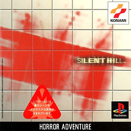 silent hill 1999 konami sony playstation survival horror videogame harry mason rgg gotm ps1 psx classic retrogaming screenshots retrogamegeeks box art front cover ntsc japan