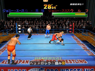 giant gram 2000 all japan pro wrestling 3 review original 2013 Olly023 rgg retrogamegeeks.co.uk retrogaming videogames retro game dc dreamcast still thinking jap ntsc-j boxart screenshots sega cap puro puroresu noah misawa kawada wow sports entertainment