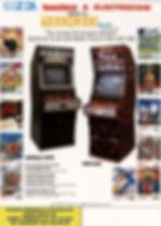 snk keith Apicary neo geo arcade mvs aes metal slug rgg retrogamegeeks.co.uk retrogaming gamers gaming games samurai shodown baseball stars 2020 nam 75 retro videogames