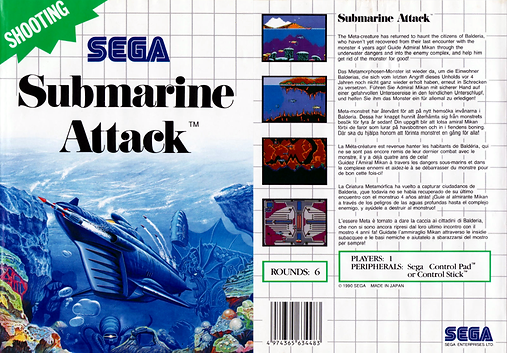 submarine attack sega master system sms review rgg retrogamegeeks.co.uk retrogaming videogames retro game geeks games gaming gamers screenshots screenshot box art shooting sms sub meta transbot shmup shmups arcade sea