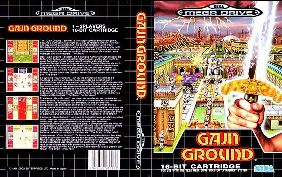 sega megadrive genesis segagenesis gain ground rgg retrogamegeeks.co.uk retrogaming retrogames videogames gaming gamers games retro game geeks arcade shooter war guns time travel