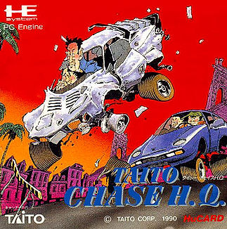 chase hq h.q. arcade nes nintendo master system gameboy c64 amiga zx spectrum amstrad atari st sega megadrive genesis taito rgg retrogamegeeks.co.uk retrogaming retrogames videogames retro collect gaming gamers games cars racing driving cops criminals