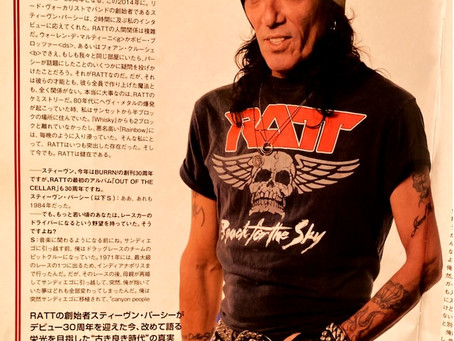 BACKSTAGE PAST: STEPHEN PEARCY TAKES A WALK DOWN 2014 MEMORY LANE ...