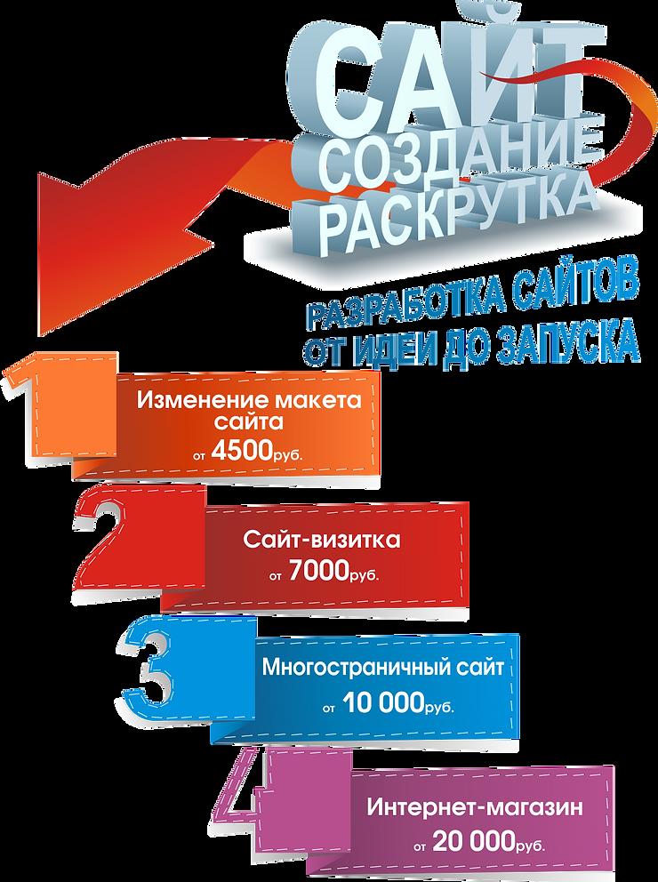 создание сайтов налоговое консультирование иркутск