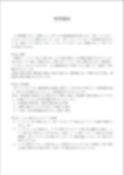 スクリーンショット 2020-05-14 11.18.24.png