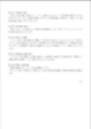 スクリーンショット 2020-05-14 11.19.21.png