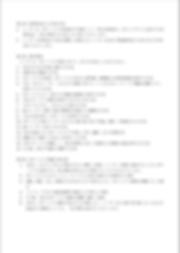 スクリーンショット 2020-05-14 11.18.46.png