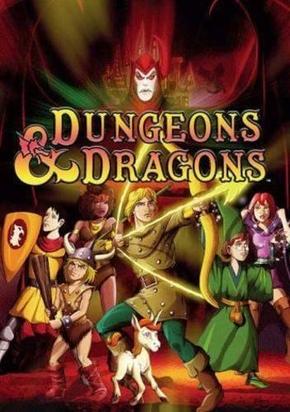 Caverna_do_dragão