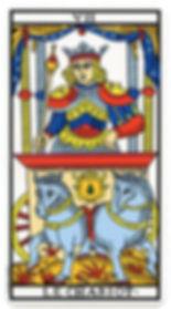 VII O Carro.jpg