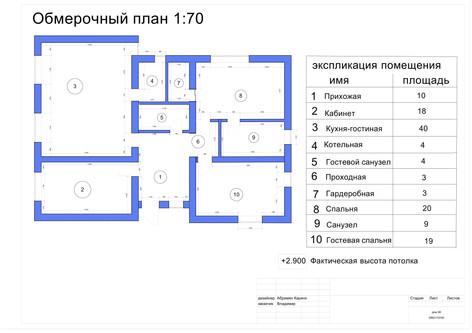 домЗК_01.02.21-1.jpg