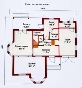 План 1.jpg