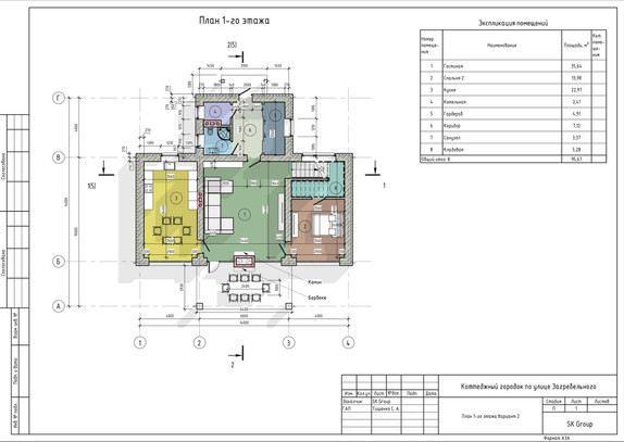План 1-го этажа вариант 3-1 (Сжатые).jpg