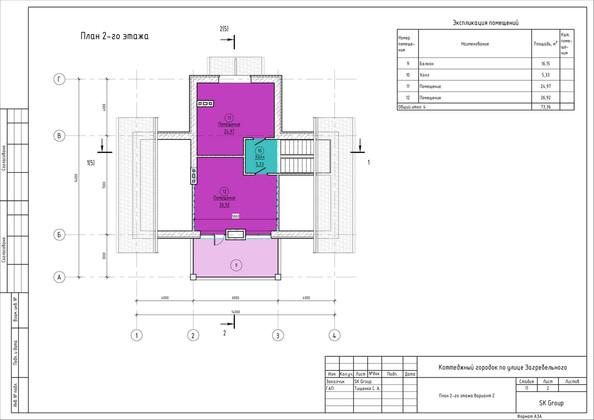 План 2-го этажа вариант 2-1 (Сжатые).jpg
