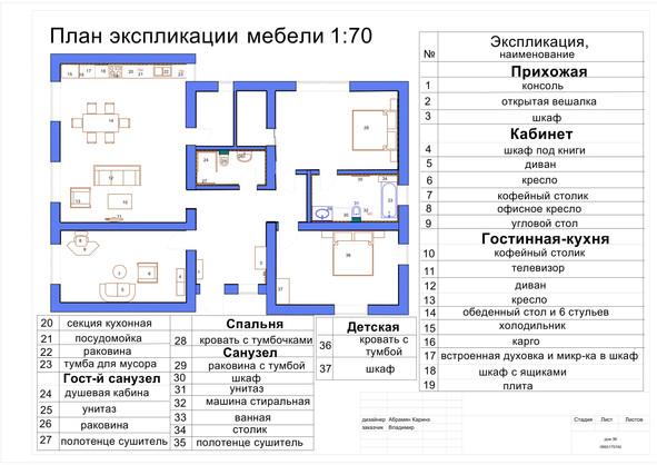 домЗК_01.02.21-5.jpg