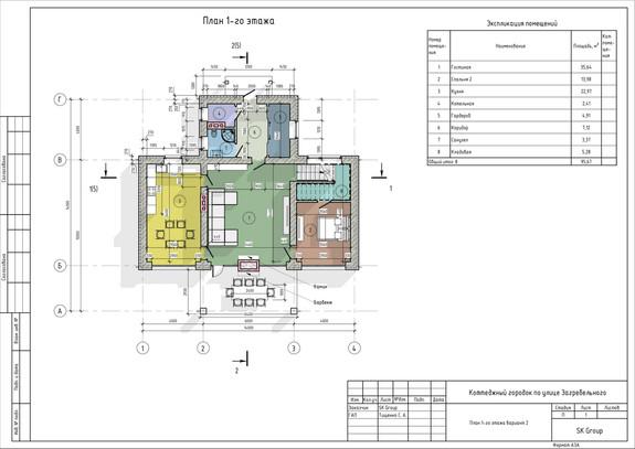 План 1-го этажа вариант 2-1 (Сжатые).jpg