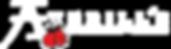 AMAA Web Header Logo White.png