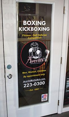 AMAA_1st Floor_Door_410x.jpg