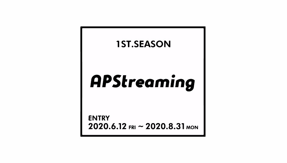 #APStreaming 1ST.SEASON 2020.6.12 - 2020.8.31