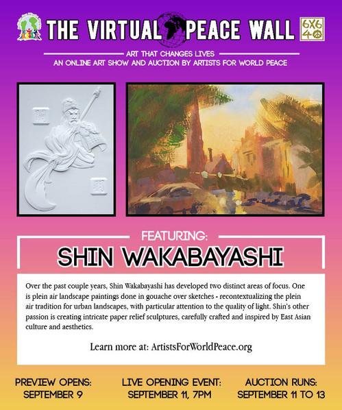 Shin - Individual Poster.jpg