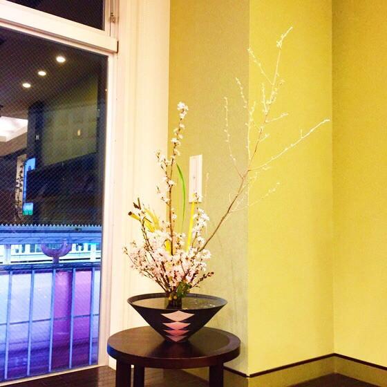 奈良のいけばな教室レポートと3分でわかる花 【奈良 日本料理おばな 連翹】