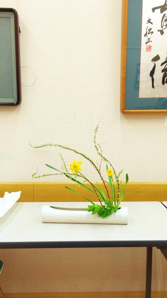 奈良のいけばな教室日記と3分でわかるいけばな 【奈良 高の原 瑞浪 いけばなと観光】
