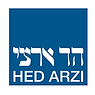 hed arzi.png