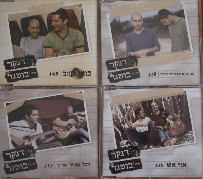 Shavim Ran Danker & Ilai Botner
