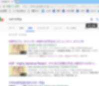 グーグル検索2.png
