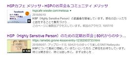 検索2.png