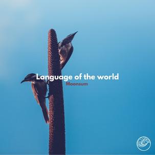 Language of the World (Single)