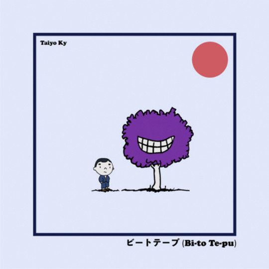 taiyoky - Bi-to Te-pu (album).jpg