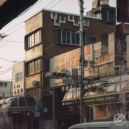 Maebashi EP - yuhei miura & Koza.jpg