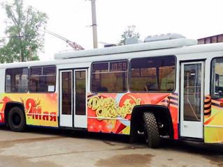 Ко Дню Победы в Омске появится тематический троллейбус