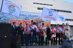 Конкурс проф. мастерства 2017 г.
