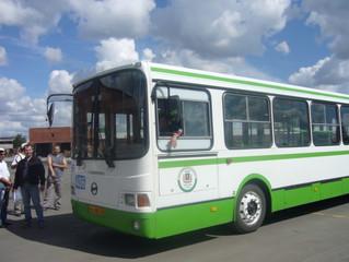 """Операция """"Автобус"""""""