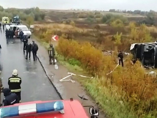 ДТП в Коломенском районе Московской области