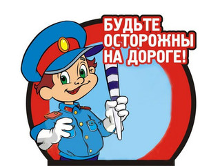 "ВНИМАНИЕ, ВОДИТЕЛИ ОАО ""ПАТП №2""!!!"