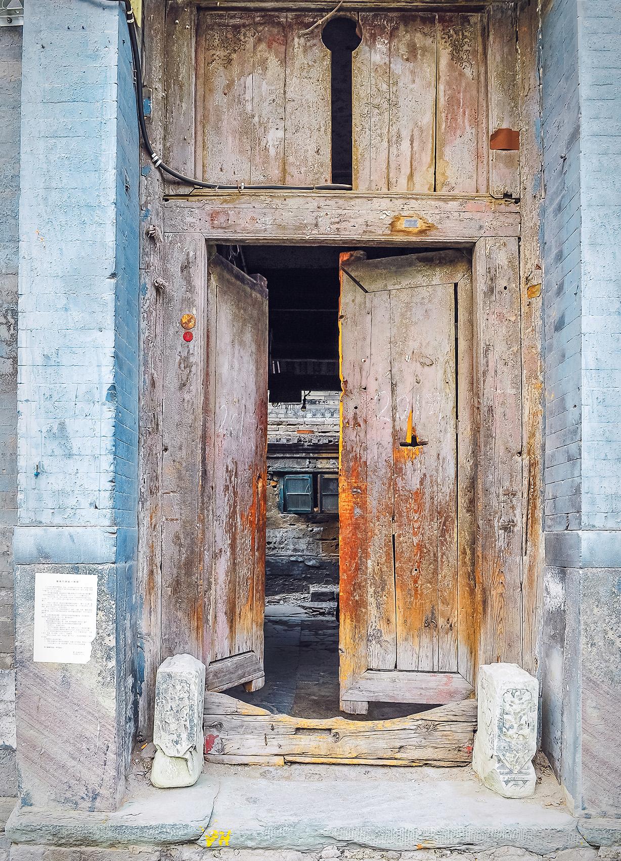 DOORS OF BEIJING
