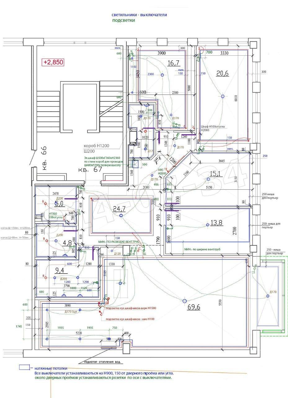 план квартиры 67