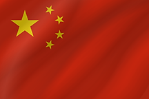 china-flag-wave-icon-256.png