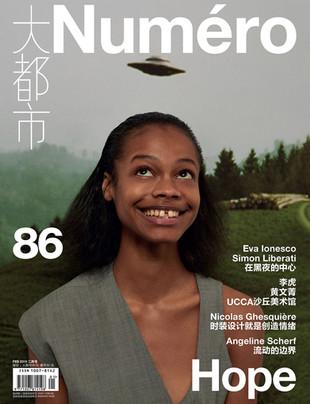 Numero China