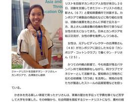 池上彰さん30日( 木)豊橋来訪