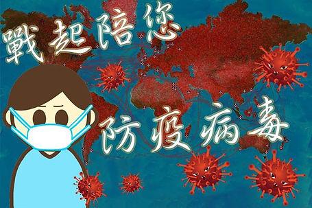 wuhan_virus.jpg