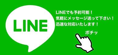 S__72917149.jpg