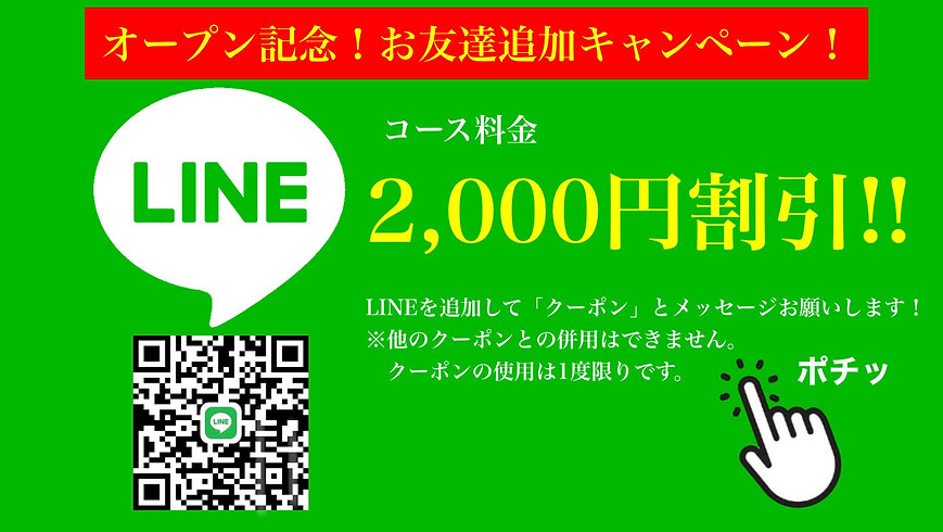 S__73506863.jpg