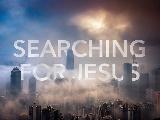 Searching for Jesus_PowerPoint.jpg