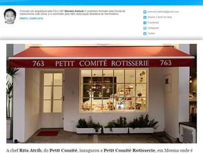 Petit Comité Rotisserie no blog de Marcelo Katsuki